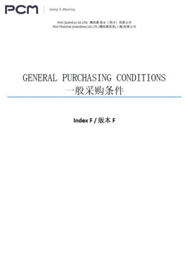 AP GPC for purchase orders by PCM SuzhouCo Ltd./PCM Trading Co. Ltd