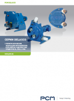 Брошюра по перистальтическим насосам серии Delasco™